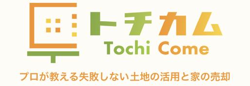 tochicome_banner